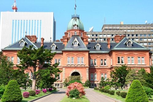 札幌で現金化する方法