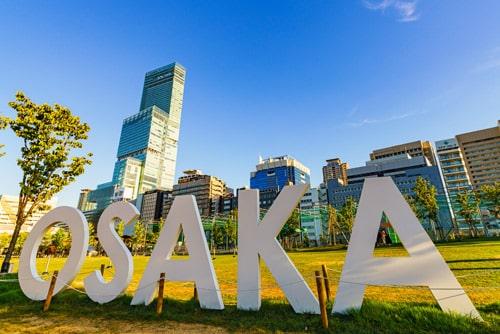 大阪で現金化する方法