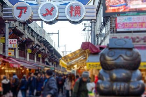 上野の現金化業者一覧