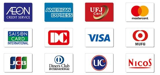 キャッシュパートナーの対応クレジットカード