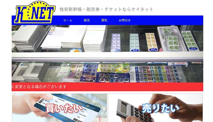 K-NETアピタ稲沢店