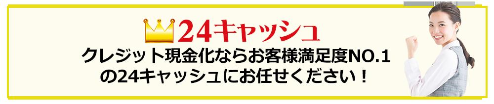 ゆうちょ銀行・楽天銀行・ジャパンネット銀行なら土日祝日でも入金確認が可能です。